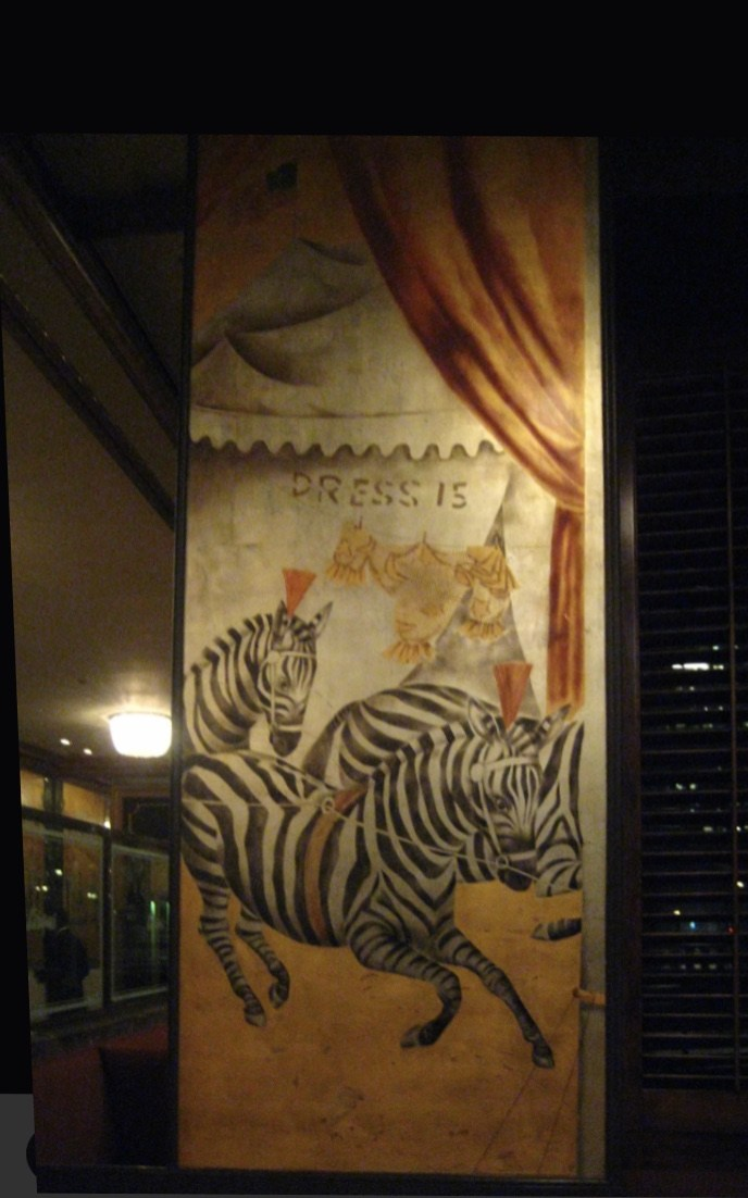 Bruton Sisters, Cirque Room murals, Fairmont Hotel, San Francisco, CA, www.flickr.com/photos/skr1941/2228156110